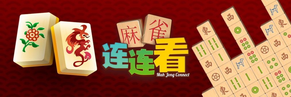 Mahjong Connect HD - Presenter