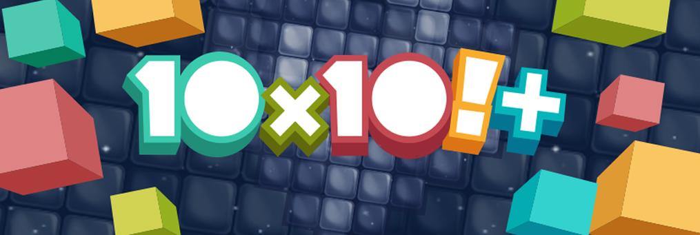 10x10 Plus - Presenter